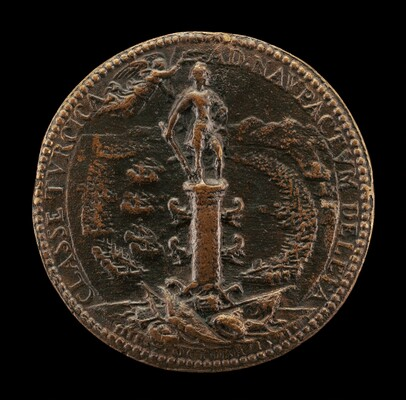 Allegory Celebrating Victory at Lepanto [reverse]