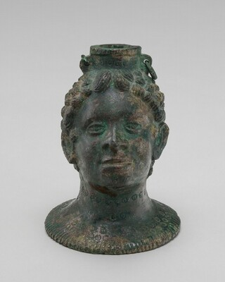 Container in the Form of an African's Head