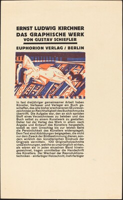 Reclining Nude with Cat (Illustration for Ernst Ludwig Kirchner: Das Graphische Werk)