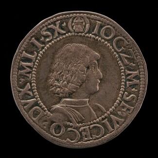 Giangaleazzo Maria Sforza, 1469-1494, 6th Duke of Milan 1476 (obverse)