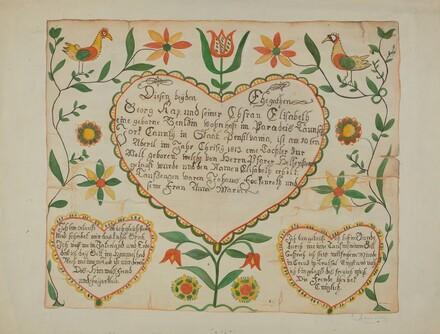 Fraktur - Birth and Baptismal Certificate