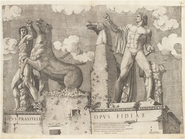 Speculum Romanae Magnificentiae (Mirror of Roman Magnificence)