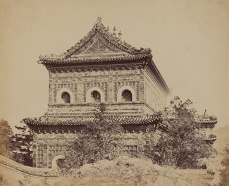 The Great Imperial Porcelain Palace Yuen Min Yuen, Pekin, October 18, 1860