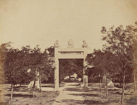 Tomb Near Palichian, the Scene of the Commencement of the Attack on September 21, 1860