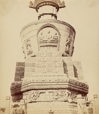 Architectural View of the Lama Temple Near Pekin, October 1860