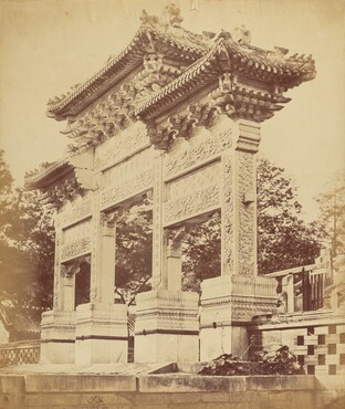 Arch in the Lama Temple Near Pekin, October 1860