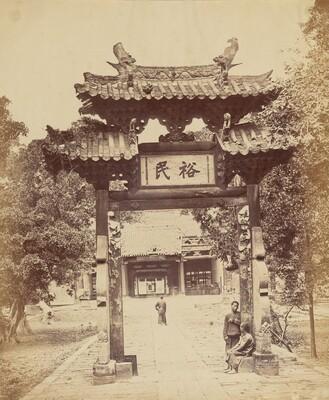 Entrance to the Treasury, Canton, April 10, 1860
