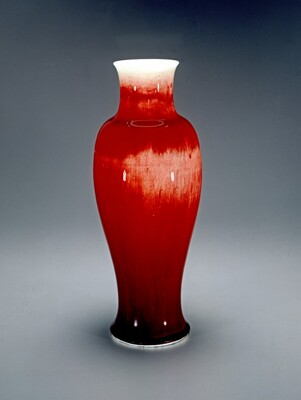 Vase, called The Flame