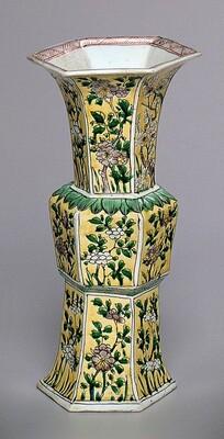 Hexagonal Trumpet Beaker Vase