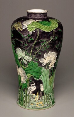 Vase, Meiping Shape
