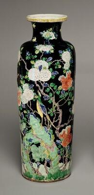Rouleau-Shaped Vase