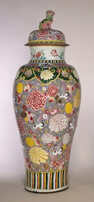 Large Covered Baluster Jar