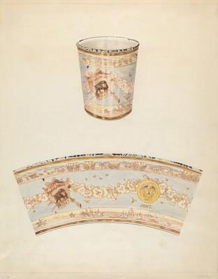 Jubilee Cup
