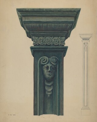 Cast Iron Pillar