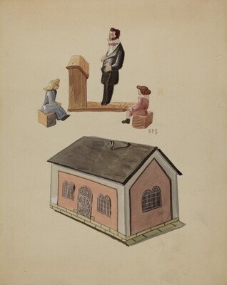 Toy School House