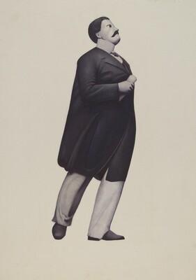 Figurehead: Samuel Skolfield