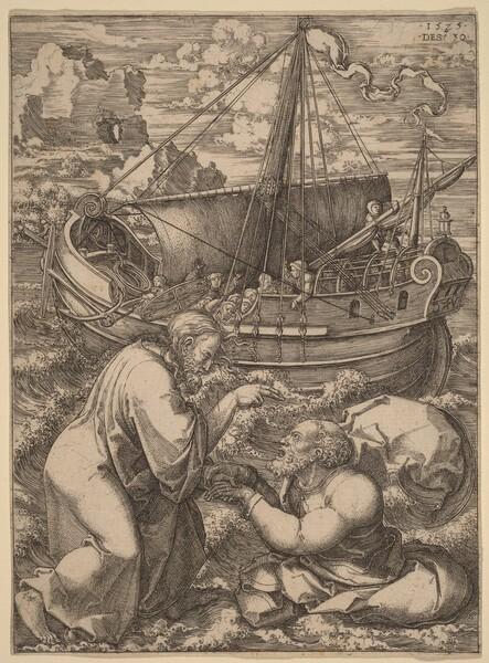 Saint Peter Walking on the Water