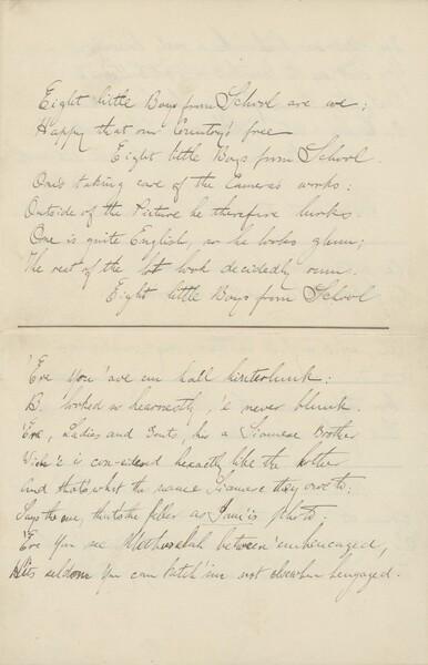 Morris Loeb's poem