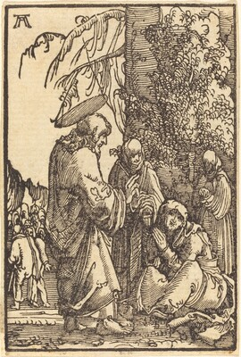 Christ Taking Leave of Mary