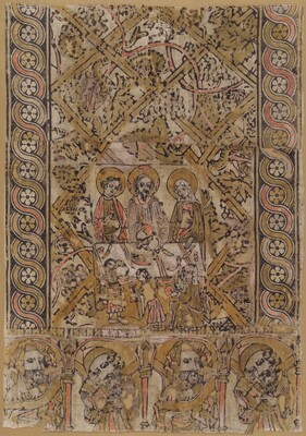 A Lectern Cloth with the Marriage at Cana