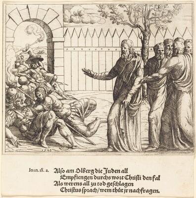 Jesus Identifies Himself before the Arrest
