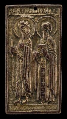 Two Male Saints