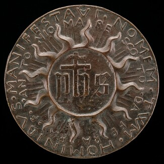 The Trigram IHS in a Flaming Halo [reverse]