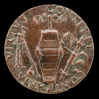 Shield of Caraffa Arms [reverse]