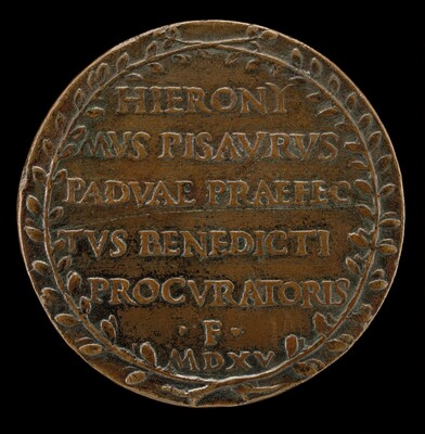 Inscription in a Wreath [reverse]