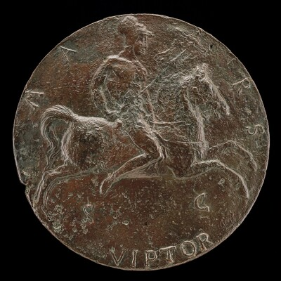 Hadrian Riding and Carrying a Standard [reverse]