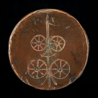 The Heraldic Carro [reverse]