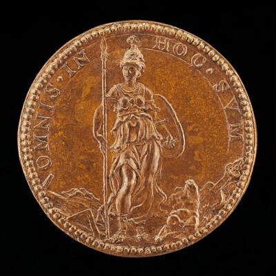 Minerva Armed [reverse]
