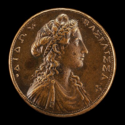 Dido, Queen of Carthage [obverse]
