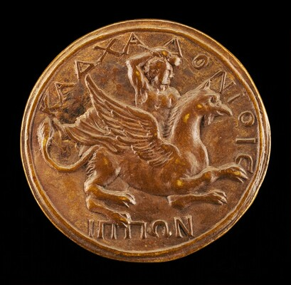 Antinous on a Griffin [reverse]
