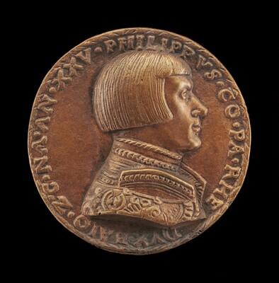 Philipp von Pfalz-Neuburg, Count Palatine, 1503-1548 [obverse]