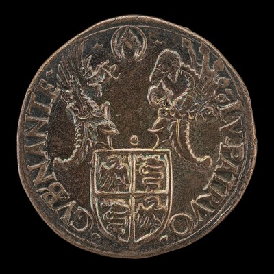 Shield with Two Crests [reverse]