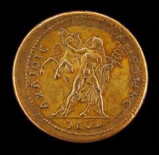 Mercury Taming Pegasus [reverse]