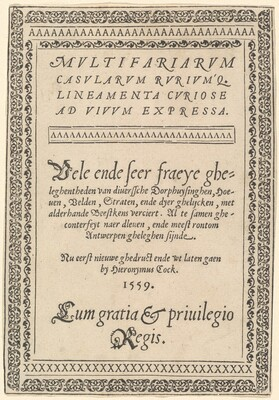 Title Page for Multifariarum Casularum