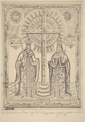 Saint Constantine and Saint Elena