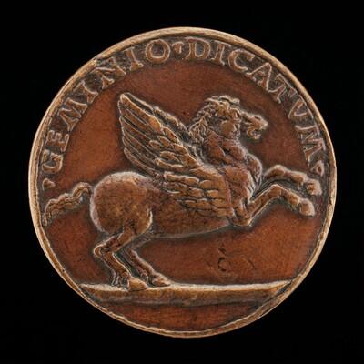 Pegasus [reverse]