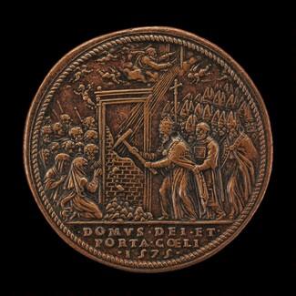 Opening of the Porta Santa [reverse]