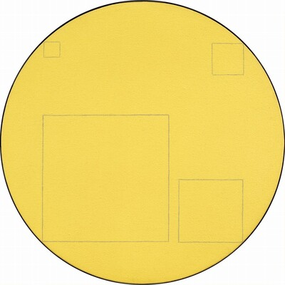Four Squares within a Circle